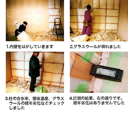 building_image15