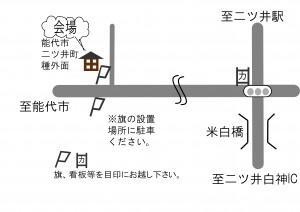 tizuのコピー